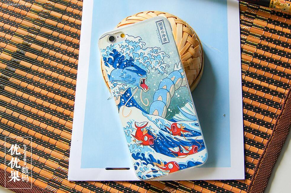 优优果 创意手机壳子