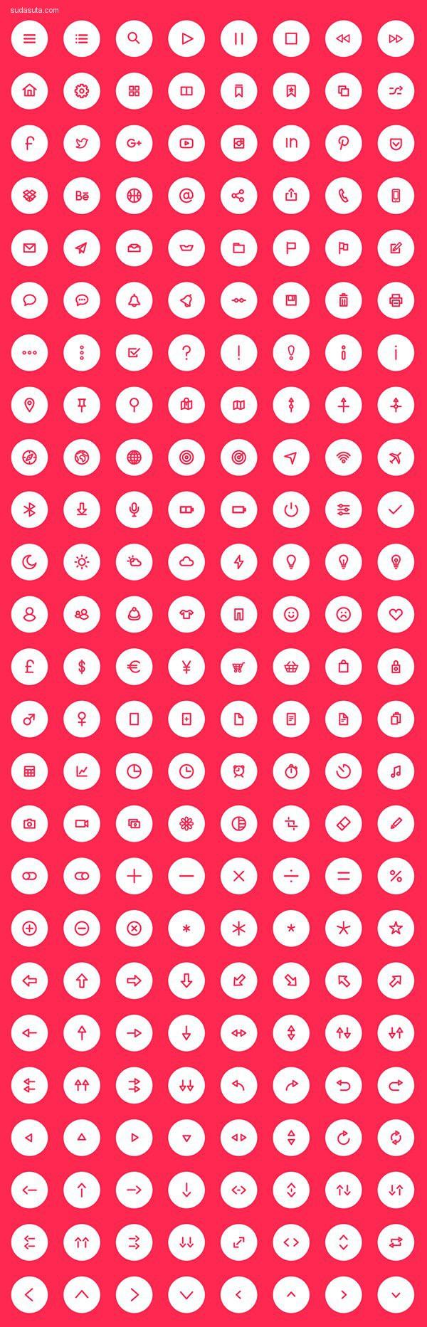 1100+ 极好的免费图标集合