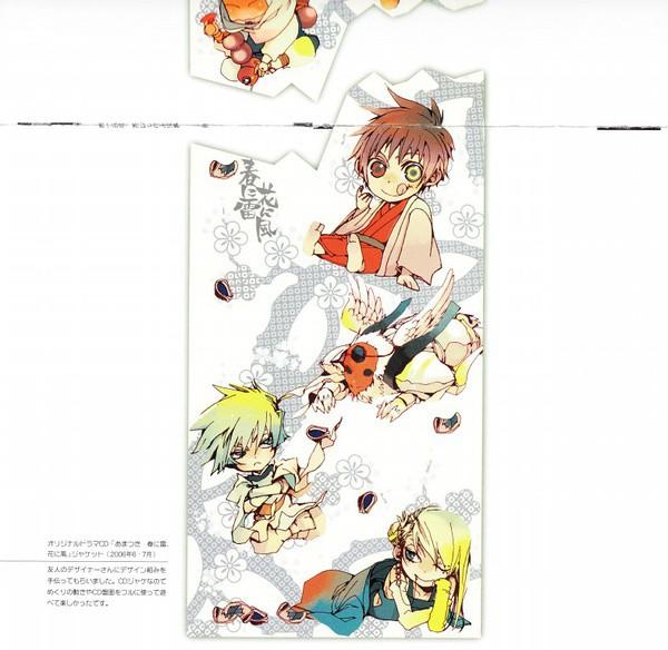 《金华糖-雨月原画集 》