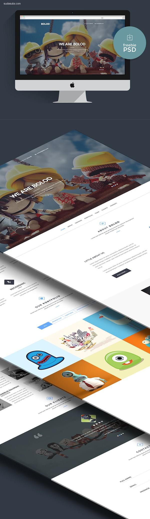 26个最新的UI设计PSD源文件