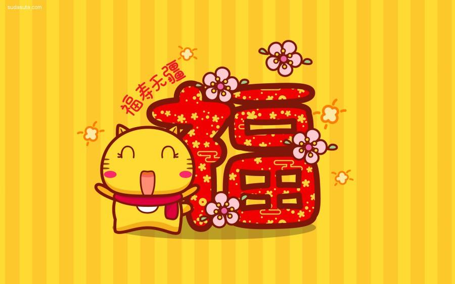哈咪猫猴年春节壁纸 祝大家猴年大吉大吉吉吉吉