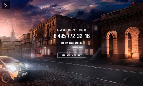 30个新鲜的HTML5网页设计实例
