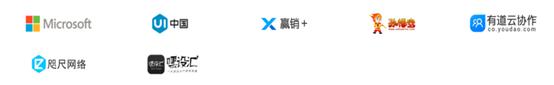 万元大奖--微软&UI中国 第一届H5设计大赛