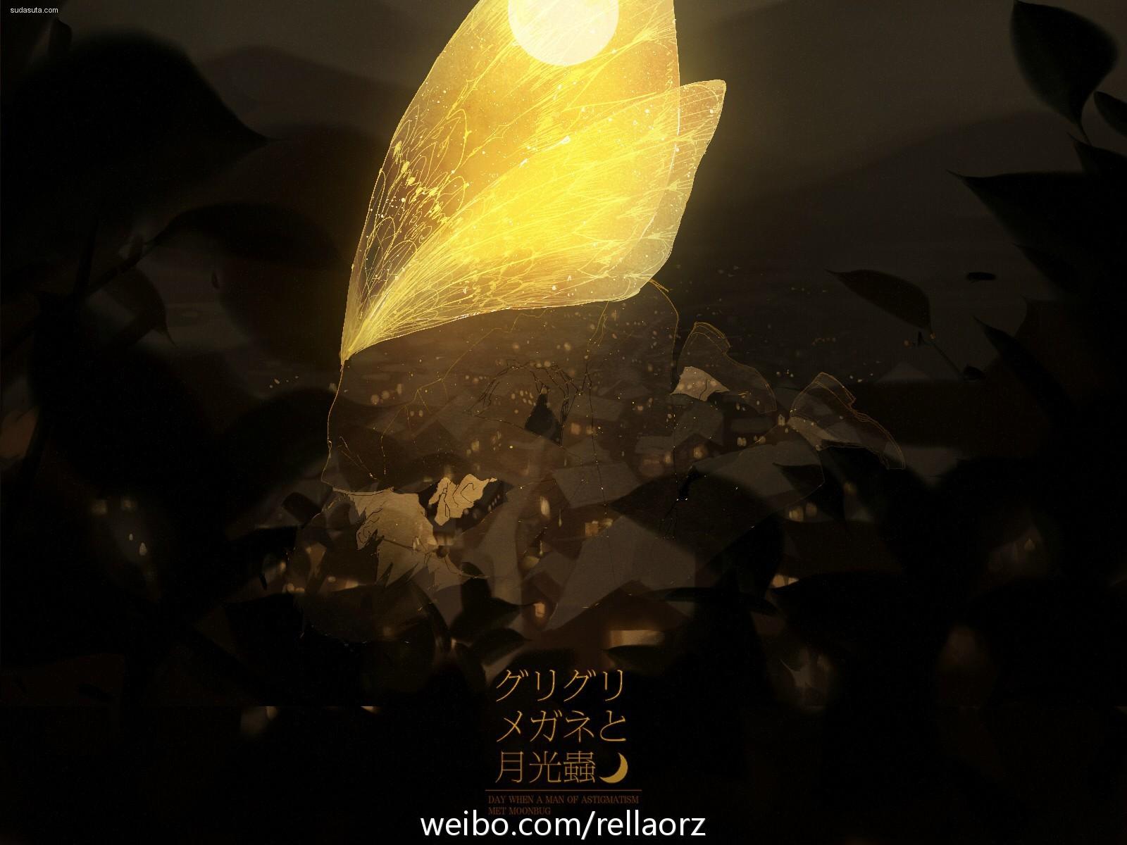 Rellakinoko 插画作品欣赏