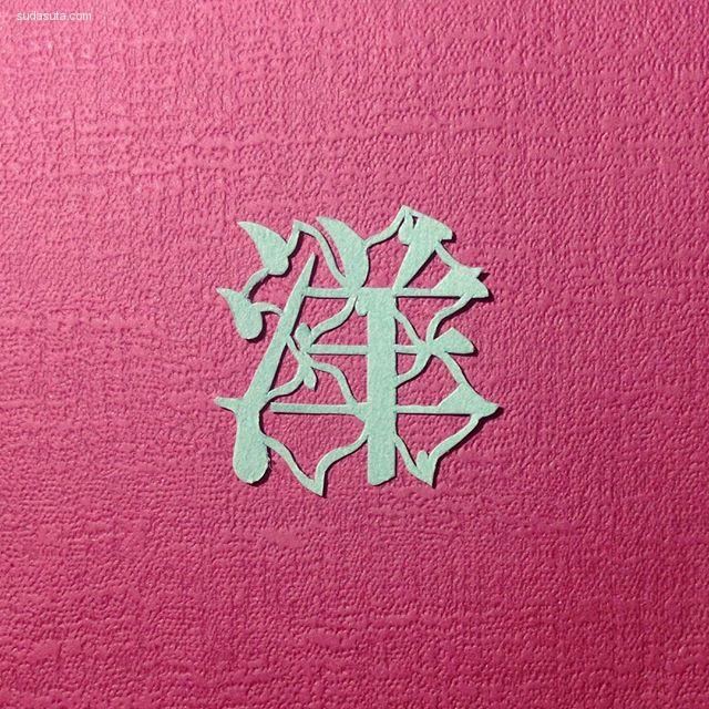 Mika .Y 剪纸与文字