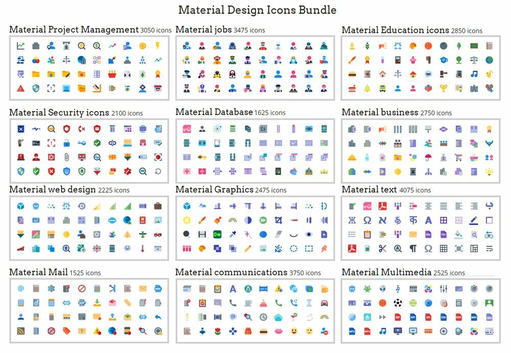 50+ 最新的设计师资源免费下载