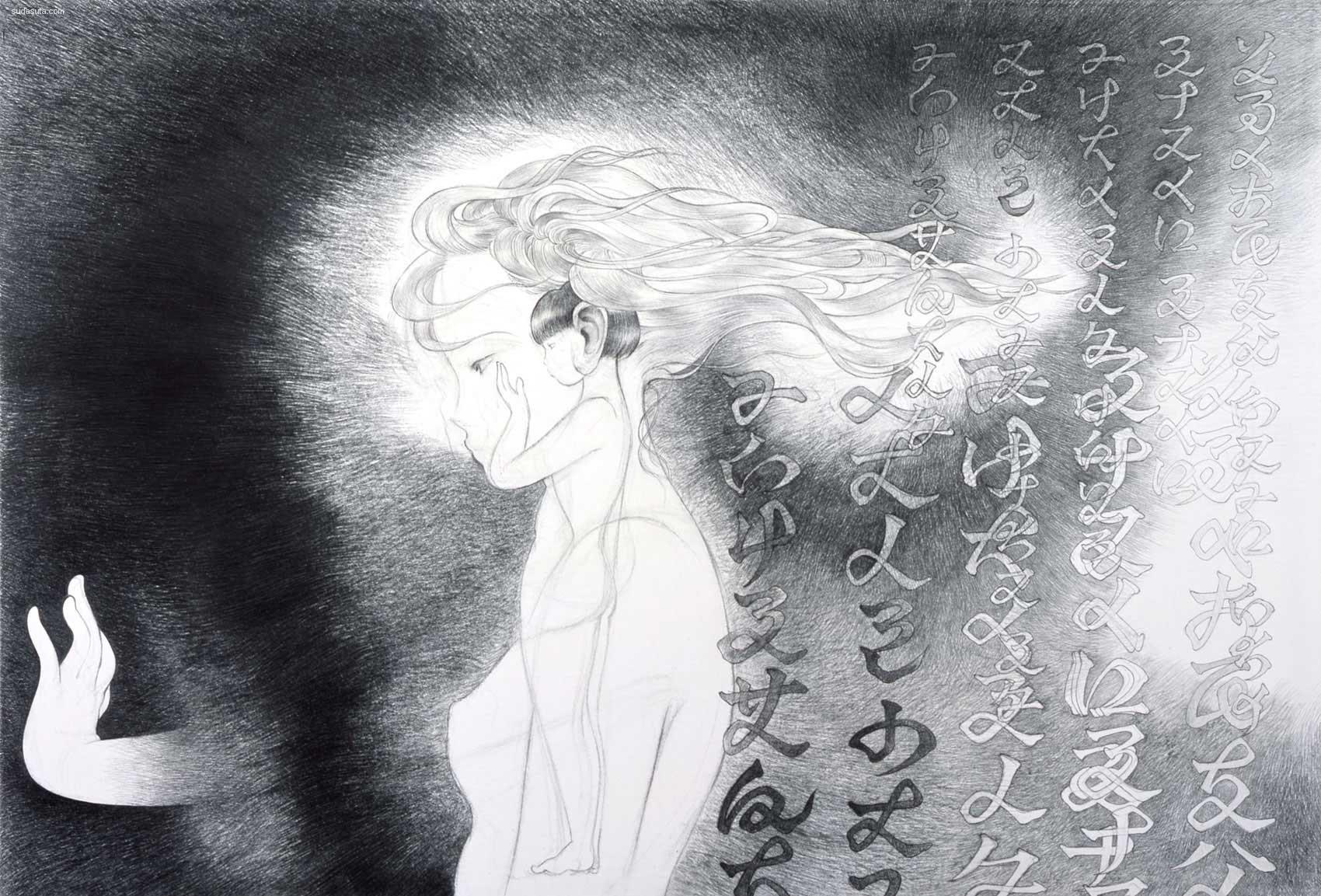 日本艺术家 Akino Kondoh