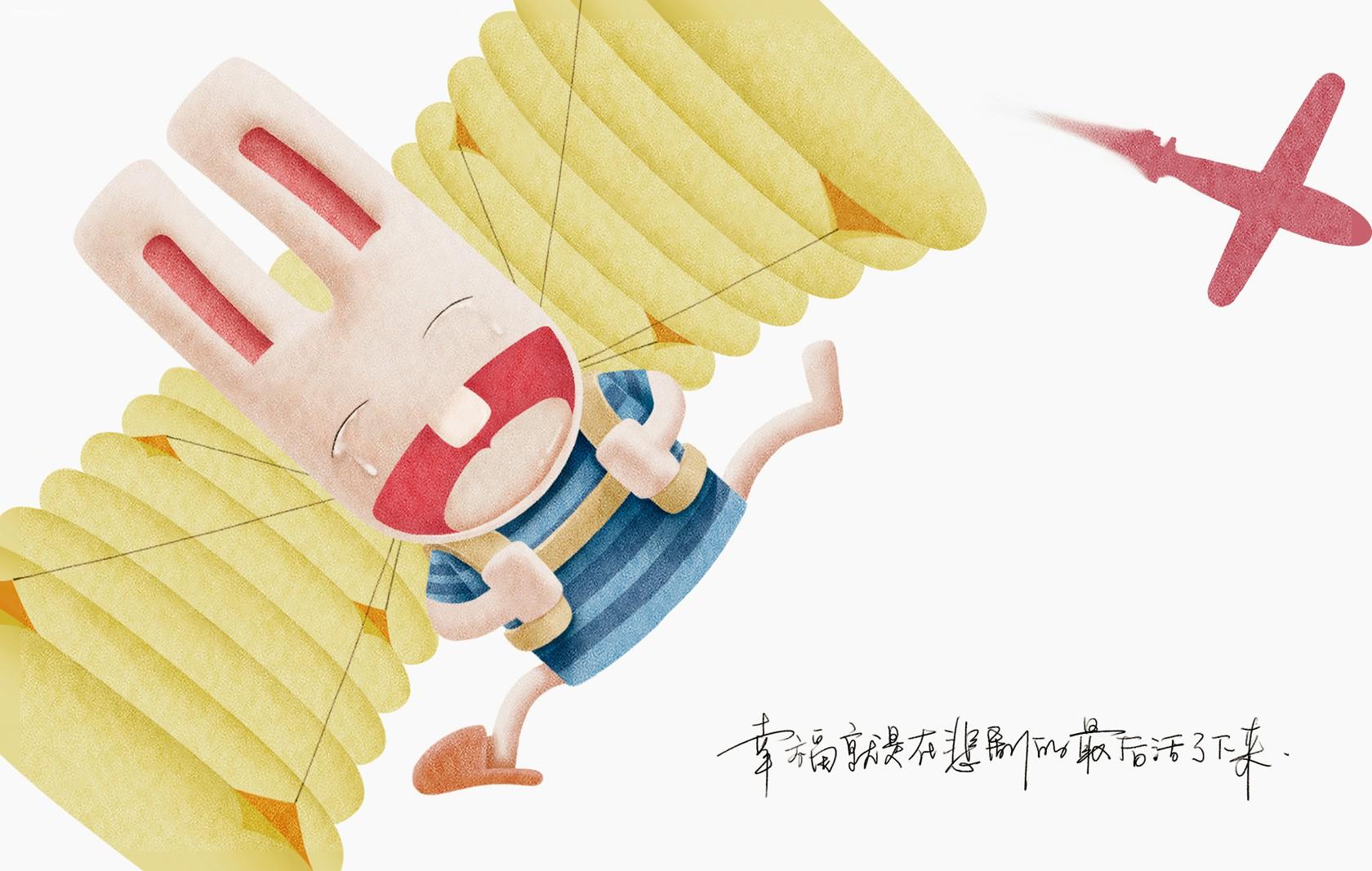 原创插画《两只兔子的生活立场》