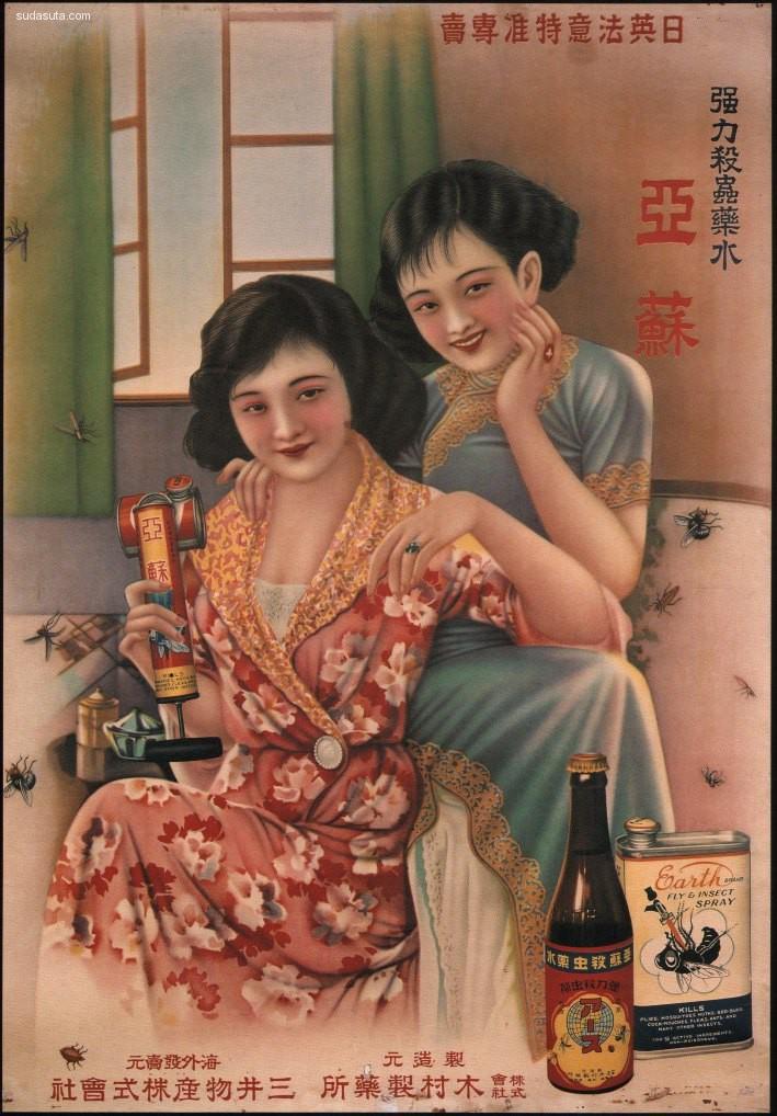 上海旧香烟海报设计欣赏