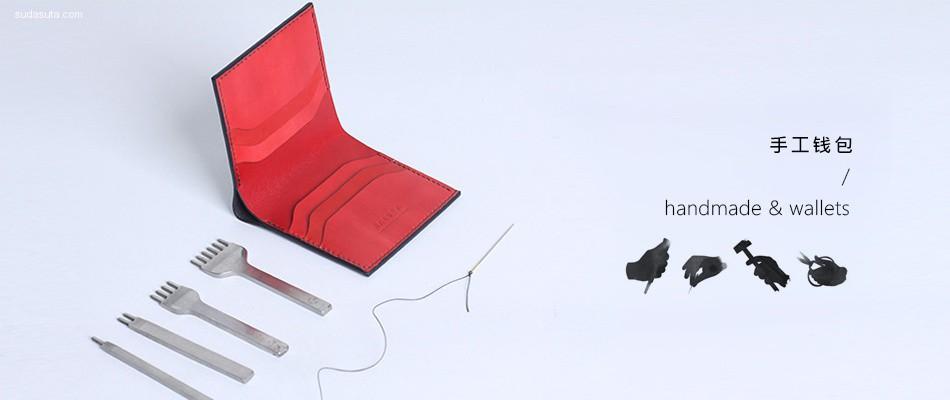 独立设计品牌 NAIDEA纳意