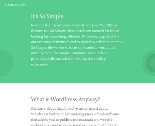 2016年免费的50个WORDPRESS博客主题
