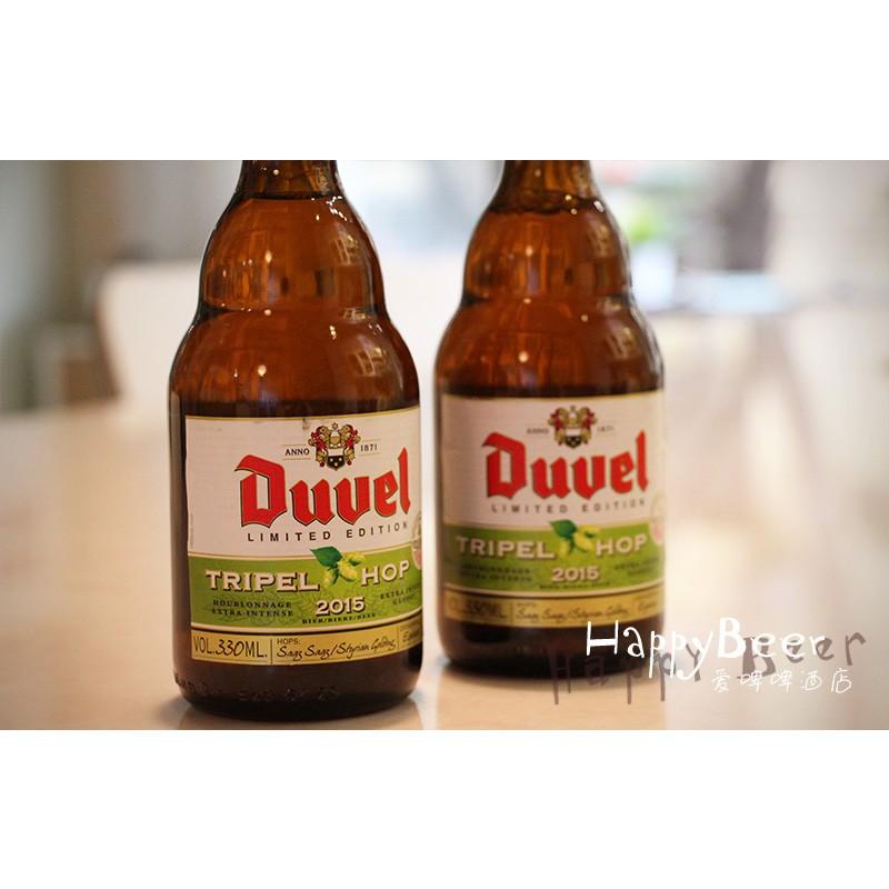 爱上喝啤酒