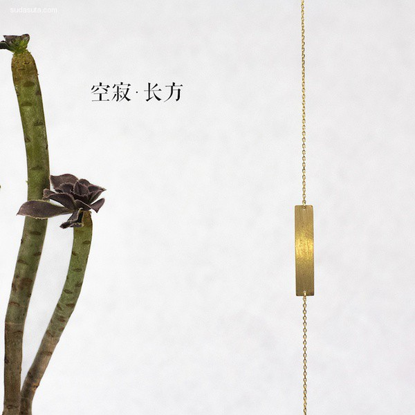 独立设计品牌 YIN设计金饰