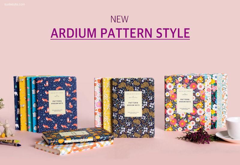 独立设计品牌 ARDIUM