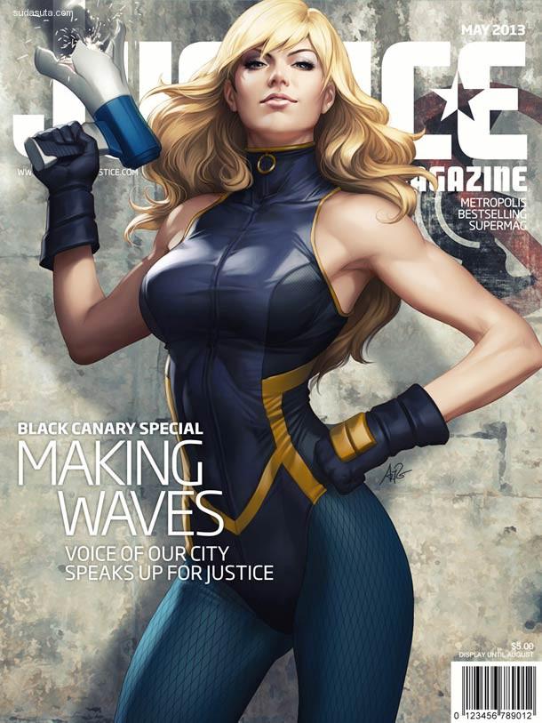 Justice Magazine 超级女英雄