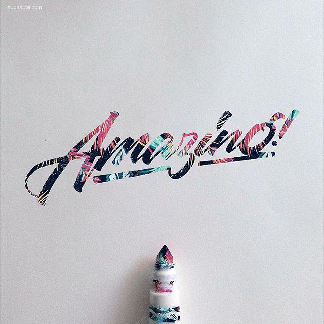 David Milan 充满色彩的手写花体字