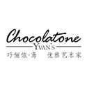 巧俪侬Chocolatone复