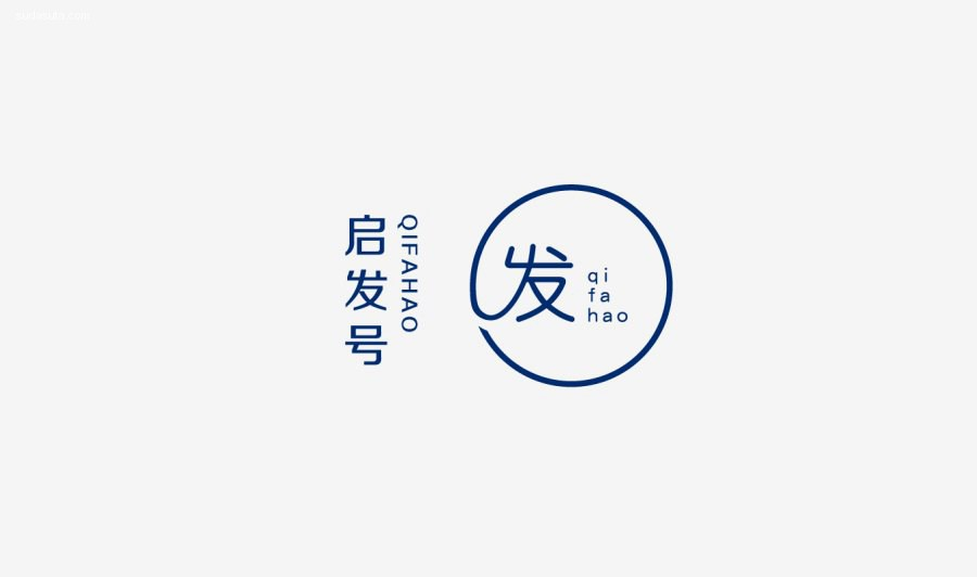 独龙 2015个人标志作品集