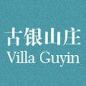 guyin