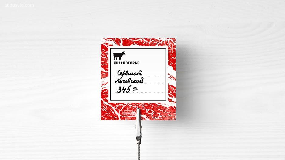 Krasnogorie 肉肉的包装设计欣赏