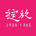 zhanfang