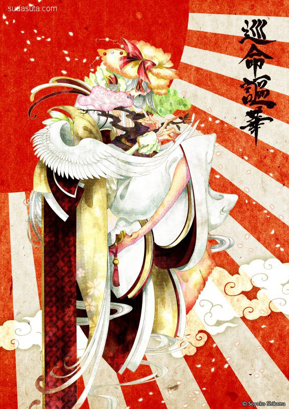 鹿間そよ子(Soyoko Shikama) 二次元漫画CG