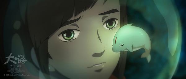《大鱼·海棠》CG作品欣赏