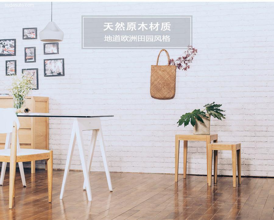 独立家具设计品牌 简木JM