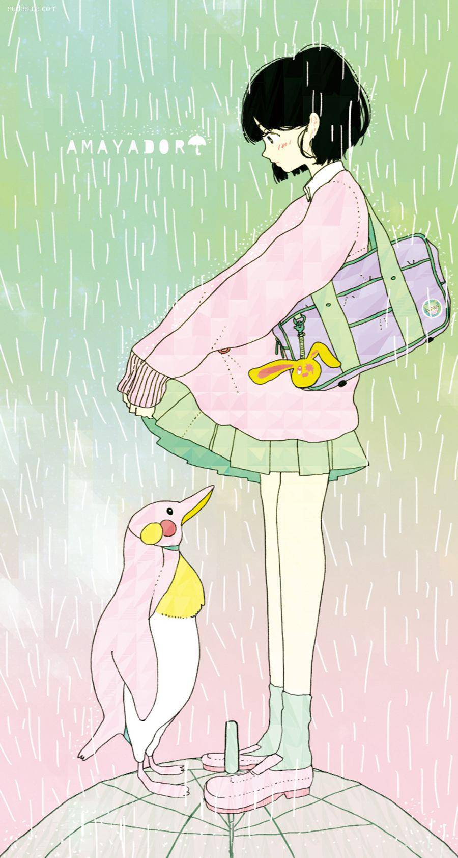 katorei 的恋爱日记