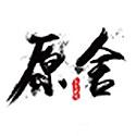 yuanshe