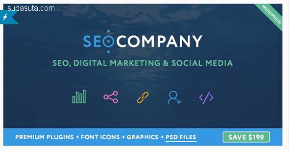 20个带有图标设计的网页设计分享