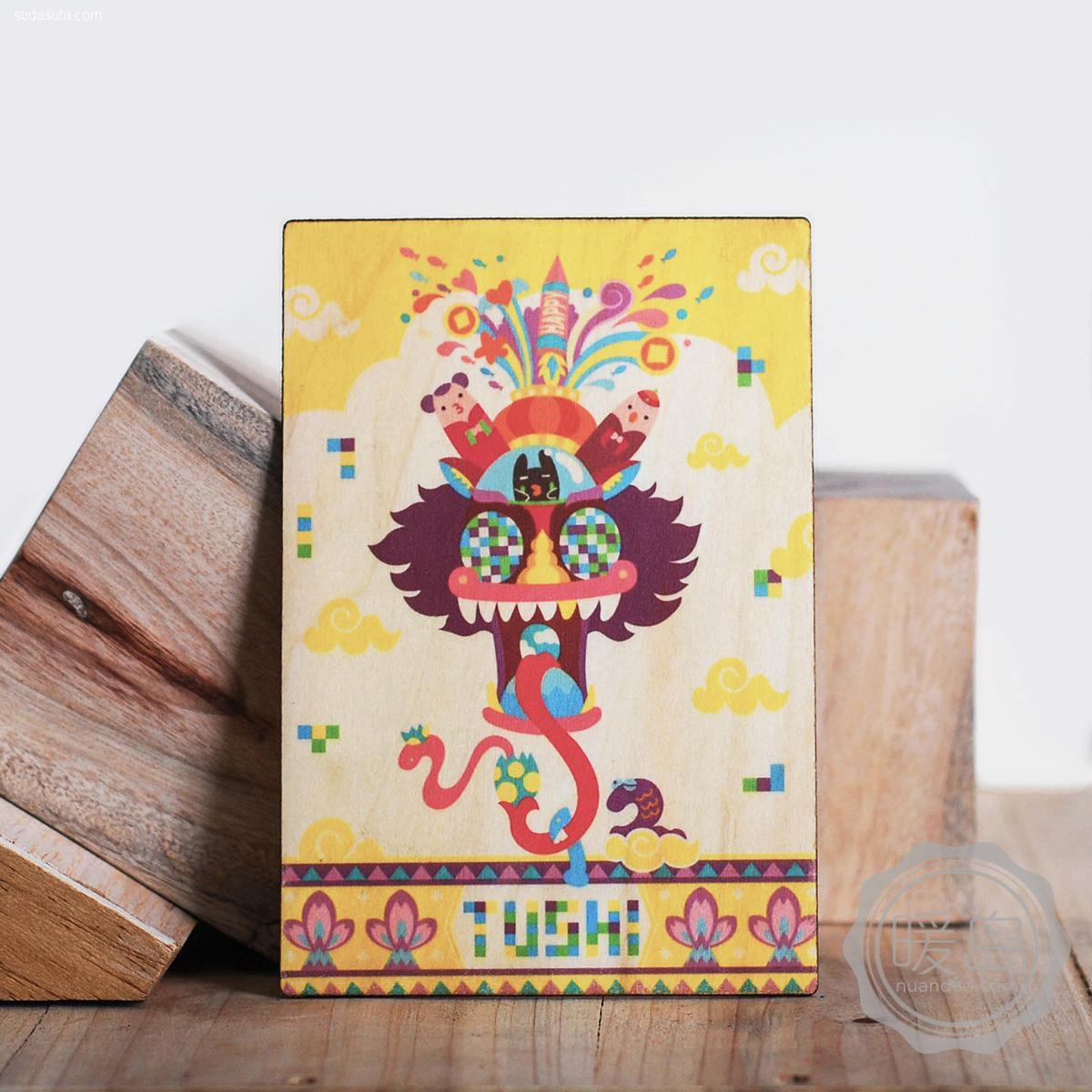 兔屎Tushi 独立设计品牌
