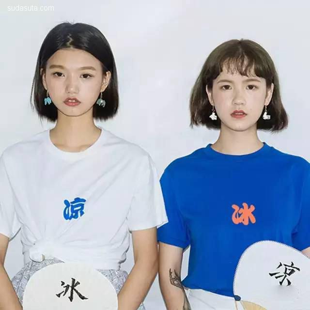 独立少女品牌 yooo!油果日记