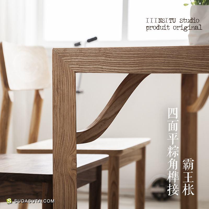 厌式房间 独立家具设计品牌