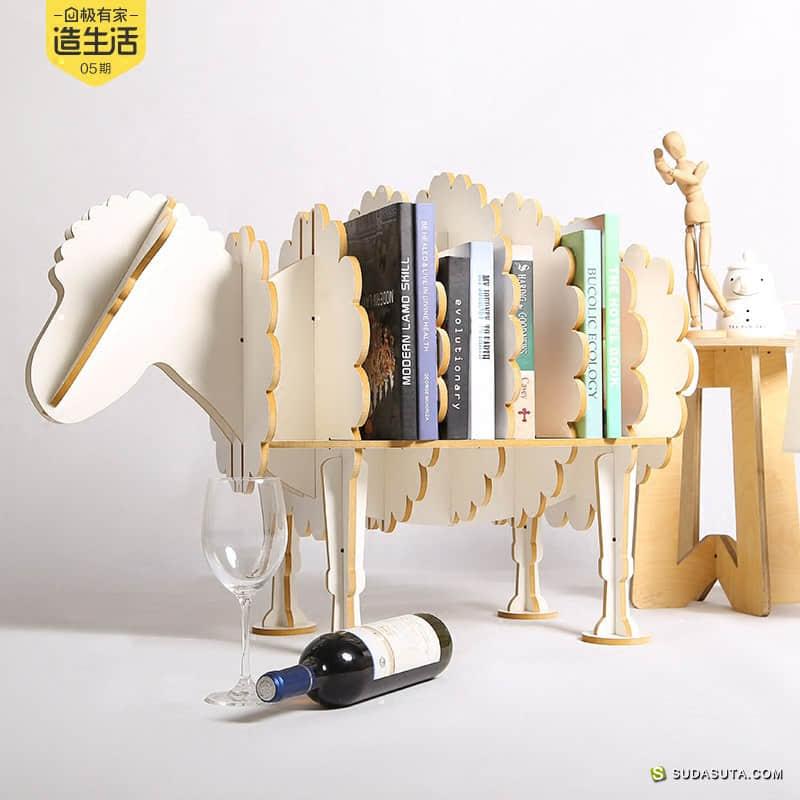 木目 iWood 原创家居独立设计品牌