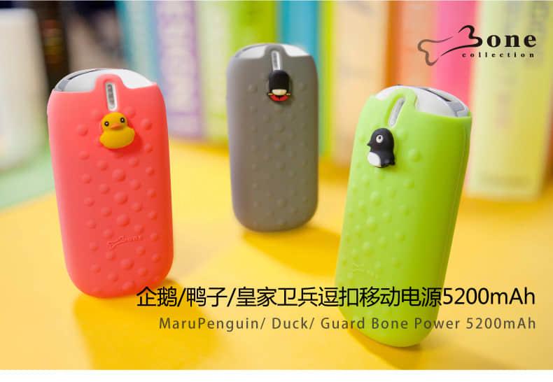 台湾创意品牌 Bone