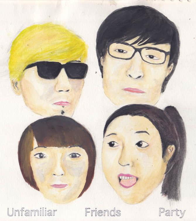 Su. 和 Lin. 卡通插画欣赏