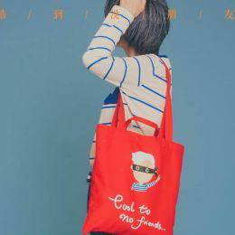 原创布包品牌 若素良品