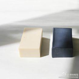 原物制皂 以手传心简单生活