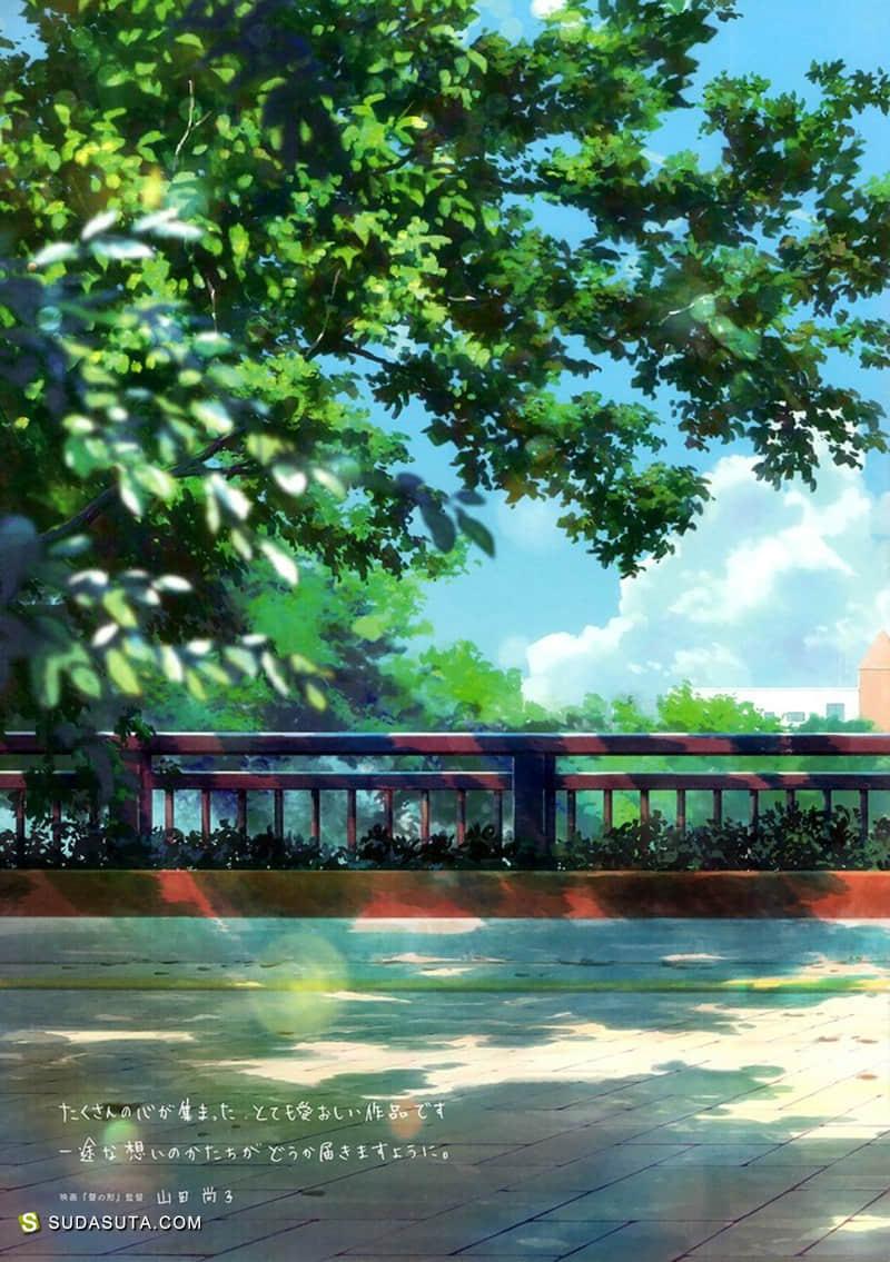日本动画电影《声之形》动画CG欣赏