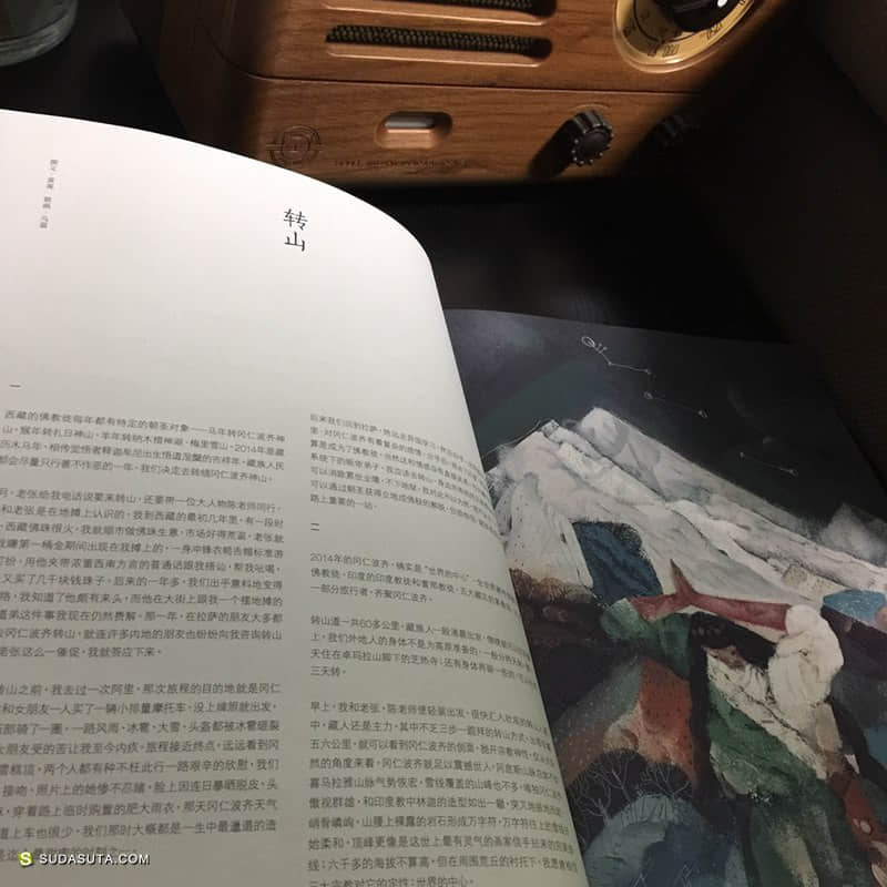 Caver Zhang 书籍插画欣赏