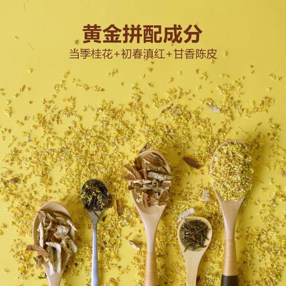 中国原创年轻茶品牌  喝呵呵TeaBeFun