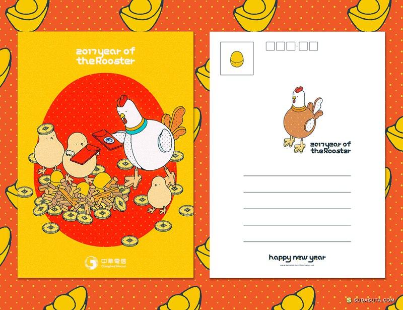 Kuocheng Liao 鸡年大吉 明信片设计欣赏