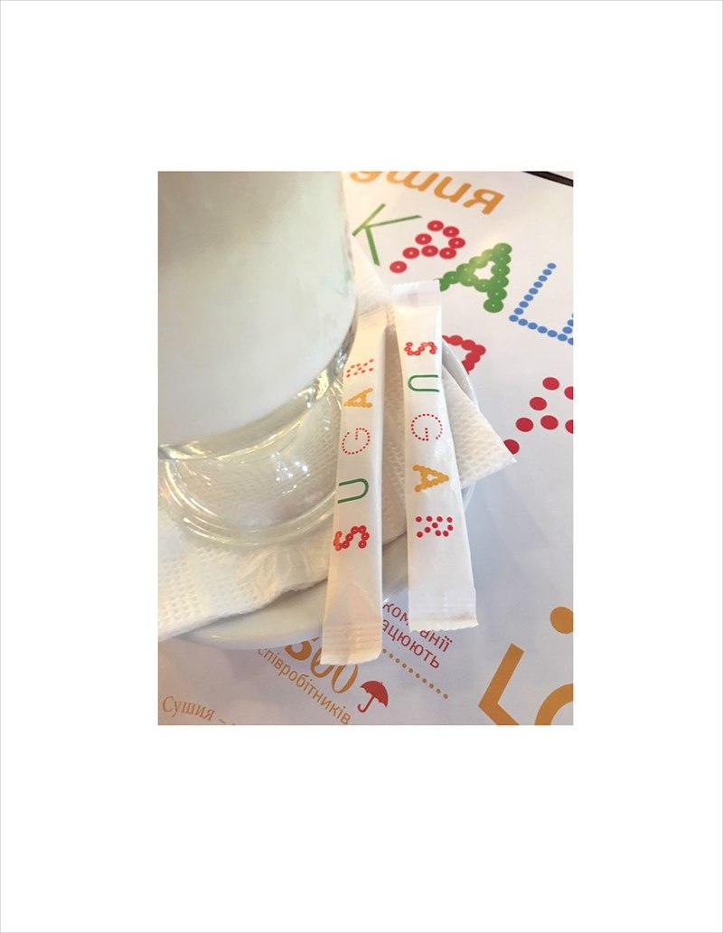 Anna Chorna 包装设计欣赏