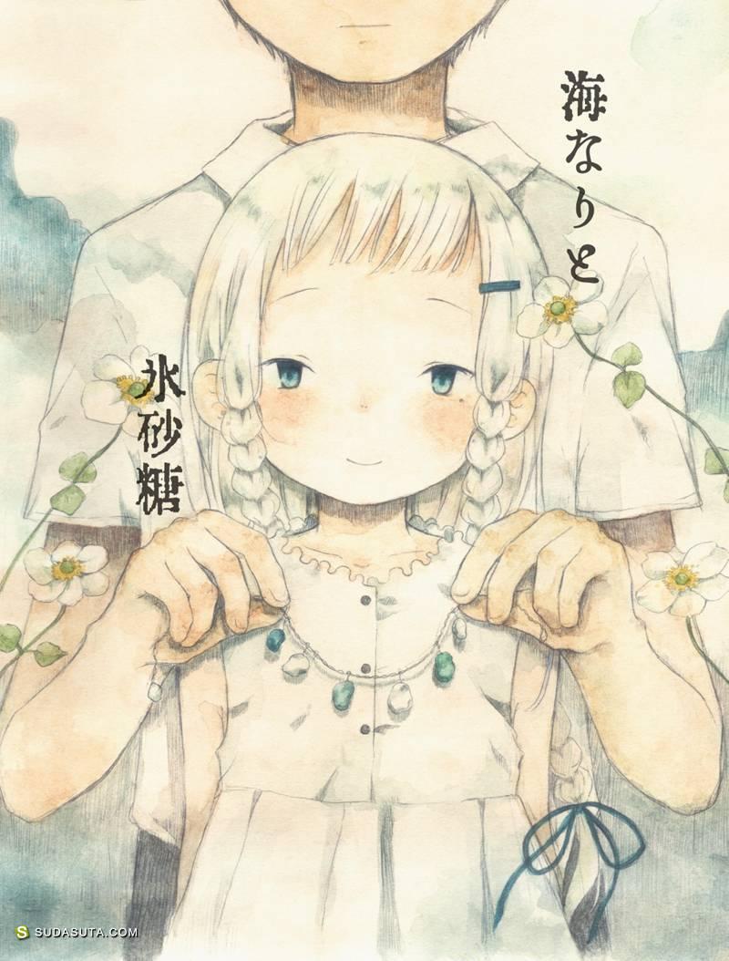 ちょま(chyoma) 宁静海 漫画CG欣赏