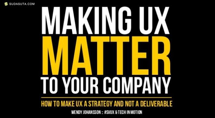 20个UX在线教程分享