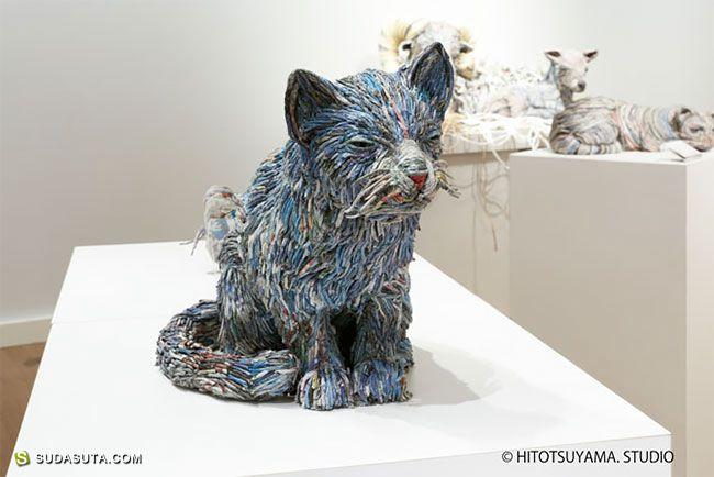 Chits Hitotsuyama 报纸中重生 动物造型设计欣赏