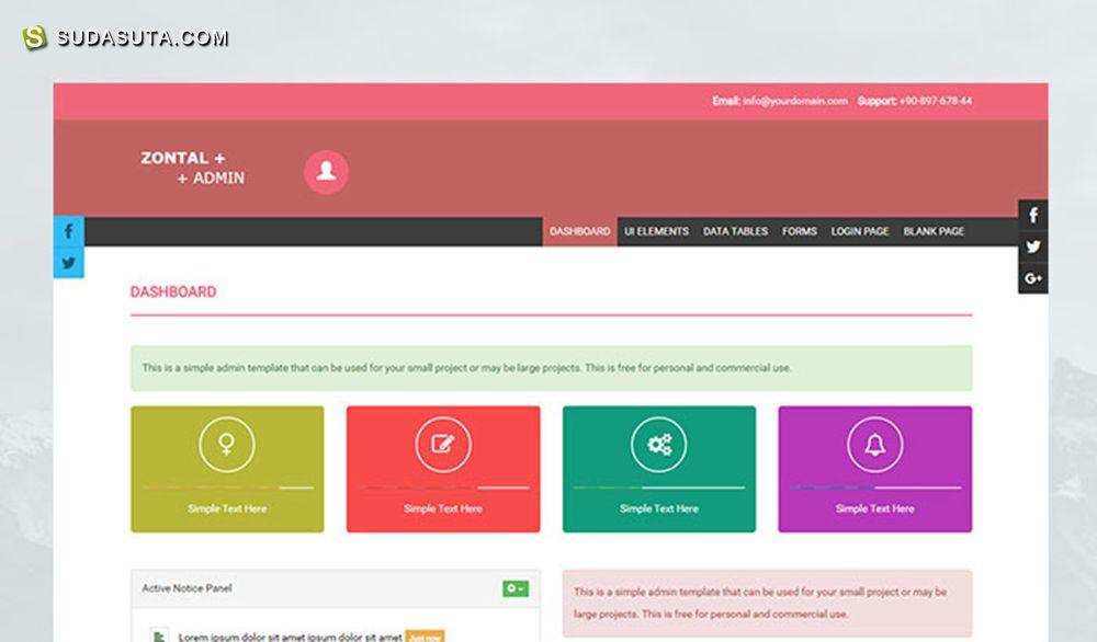26个最佳免费HTML5/Bootstrap管理员后台界面模板下载