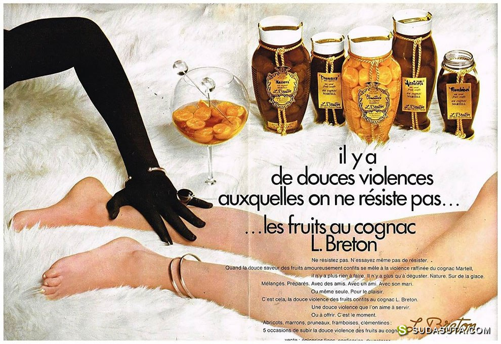关于酒的旧时代广告 图片素材欣赏