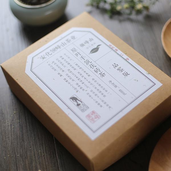 领峰山 黑茶